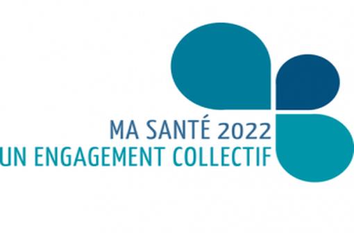 Lancée en février 2018, Ma Santé 2022 est une stratégie de transformation du système de santé (illustration).